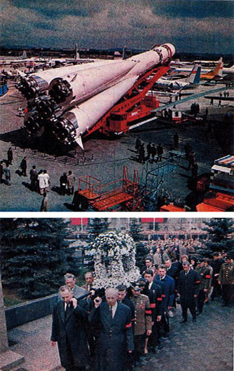 Soviet Space Successes and Tragedies
